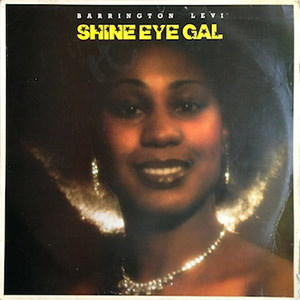 Shine Eye Gal